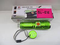 MINI-ZOOM BL-515