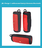 JBL Charge 3  мобильная Блютуз Колонка Bluetooth