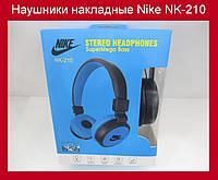 Наушники накладные Nike NK-210