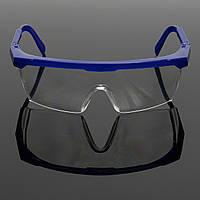 Пылезащитно Защитные очки шлифовального труда Защитные очки