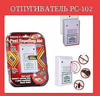 Электромагнитный отпугиватель грызунов и насекомых Riddex Plus (Pest Repeller) PC-102!Акция