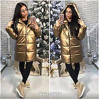 Женская зимняя куртка зефирка золотого цвета
