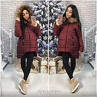 Женская зимняя куртка с мехом цвет марсала