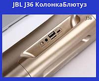 JBL J36 - мобильная Блютуз Колонка!Акция