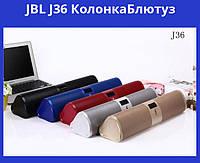 JBL J36 - мобильная Блютуз Колонка!Опт