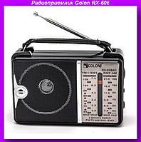 Радиоприемник Golon RX-606,радиоприемник,Радио Golon!Опт