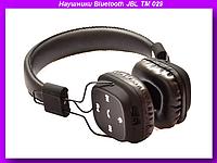 Наушники Bluetooth JBL TM 029,наушники беспроводные JBL TM!Опт
