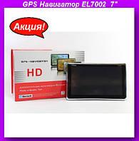 "GPS Навигатор EL7002  7"",Bluetooth 4gb,GPS с Bluetooth в машину!Акция"
