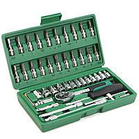 46pcs/Set сталь Авто рукава Комбинированный инструмент гаечный ключ автомобиля Инструменты для ремонта гнездо