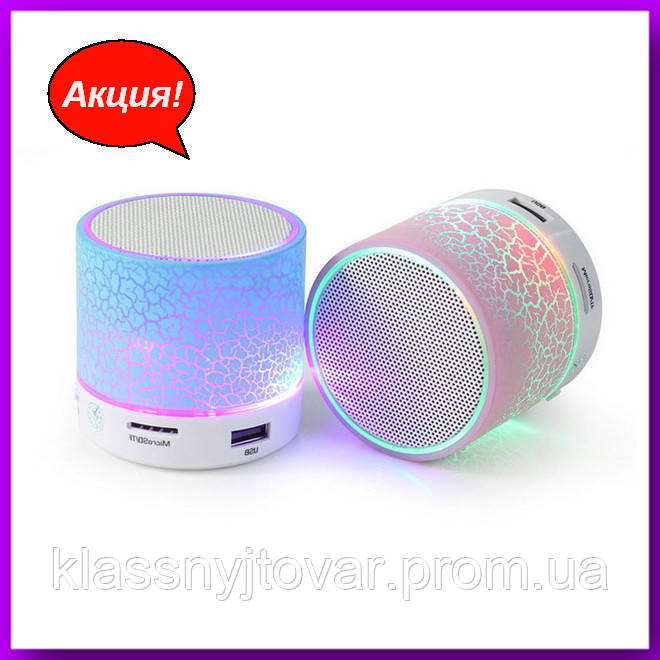 Мобильная колонка Bluetooth S60,Колонка портативная светящаяся USB, microSD, Bluetooth!Акция