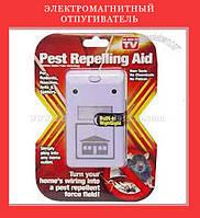 Электромагнитный отпугиватель грызунов и насекомых Riddex Plus (Pest Repeller)!Опт
