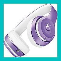 Беспроводные накладные Bluetooth наушники Monster Beats 8 Solo 3 (7 цветов)!Акция