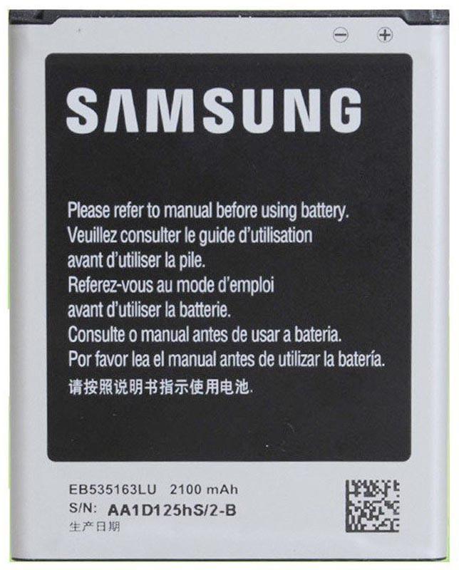 Аккумулятор акб ориг. к-во Samsung EB-L1G6LLU (EB535163LU) i9300 Galaxy S3 | i9082 | i9080 | i9060 | i9305, 2100mАh