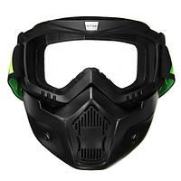 Мотоцикл ветрозащитный пылезащитные шлем Защитные очки со съемной маски
