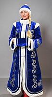 Сказочный новогодний костюм Снегурочка для взрослых, р.50-52 синий с белым