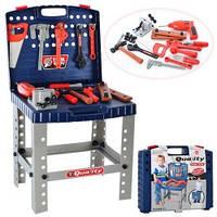 Детский набор инструментов 008-21 чемодан-столик