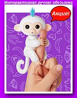 Интерактивная ручная обезьянка FINGERLINGS BABY MONKEY,ручная обезьянка на палец!Акция