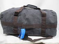 Сумка рюкзак дорожная  в сером,хаки и синем цвете оптом 020(1599)