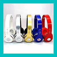 Беспроводные накладные Bluetooth наушники Beats Studio S460 ZFX (6 цветов)!Опт
