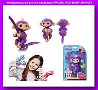Интерактивная ручная обезьянка FINGERLINGS BABY MONKEY,ручная обезьянка на палец!Купить сейчас