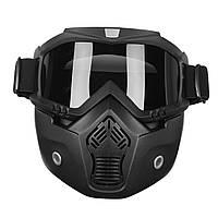 Съемные Модульный шлем маска Щит очки серый объектива Мотоцикл Велосипед