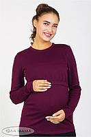 Теплый лонгслив для беременных и кормления р. 44-50 ТМ Юла Мама Maria warm 11.47.022