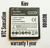 Усиленный аккумулятор HTC G17 EVO 3D BG58100, фото 1