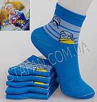 Носки подростковые TL-010 17-23 cm. В упаковке 12 пар