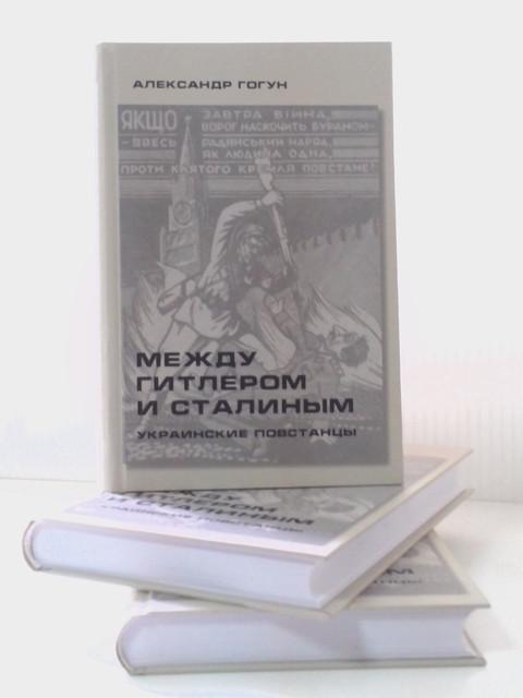У Росії заборонили, а ми видали.