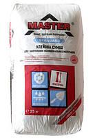 Смесь клеевая для плитки для внутренних и наружных работ Стандарт 25,0кг Master 1/54