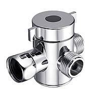 Многофункциональный 3-ходовой клапан-распределитель душевой головки G1/2 «Трехпозиционный адаптер-переходник