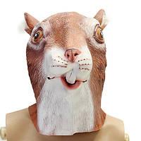 Смазливая беличья маска Хмурое животное Хэллоуин Театр костюма Партия косплея Делюкс Латекс