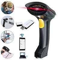 Bluetooth Handheld Лазер Сканер штрих-кодов