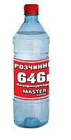 Растворитель 646 0,4л/285г Master Сolor 1/20