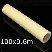 100x0.6m защита ковра пленка самоклеящаяся протектор покрытие пола пыль