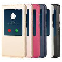 Смарт окноPUкожаныйфлипзащитныйчехолдляXiaomi Redmi Note 4X / Note 4 Global Edition - 1TopShop