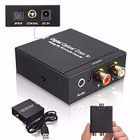 NK-Y2 цифровой оптический SPDIF коаксиальный кабель к аналоговым гса г / л dts2.1 / 5.1 аудио конвертер декодер