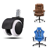 Универсальные ролики для резиновых роликов 5шт для офисной мебели для стульев