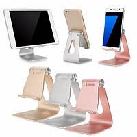 Bakeey ™ ALT-4 Алюминиевый сплав Регулируемая противоскользящая настольная подставка для зарядки для iPad планшета