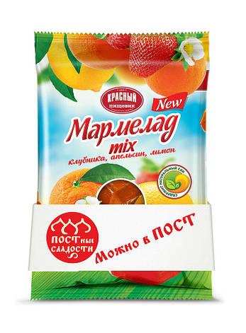 Мармелад на основе натурального сока (ТМ Красный пищевик) 300гр  «Mix» апельсин, клубника, лимон, фото 2