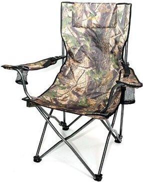 Кресло складное с подлокотниками F10045-C5