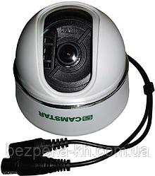 Видеокамера CAMSTAR CAM-C70DX (3.6)