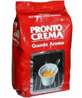 Кофе в зернах LavAzza Pronto Crema Лавацца Пронто Крема 1 кг