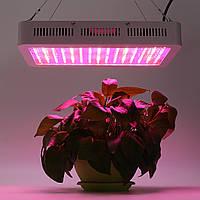 280W 150 светодиодных шариков Полный спектр растений лампы роста Питомник Свет AC85-265V