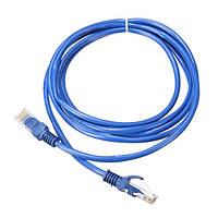 Разъем интернет сети LAN кабель RJ45 сетевой кабель для cat5e cat5 RJ45 2m синий cat5 65ft