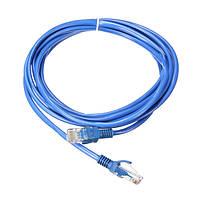 Разъем интернет сети LAN кабель RJ45 сетевой кабель для cat5e cat5 RJ45 3m синий cat5 65ft
