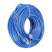 30m Синий CAT5 RJ45 Ethernet кабель для Cat5e Cat5 RJ45 Интернет Сетевой кабель Разъем LAN