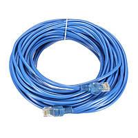 Разъем интернет сети LAN кабель RJ45 сетевой кабель для cat5e cat5 RJ45 20m синий cat5 65ft