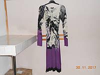 Приталенное платье Etincelle