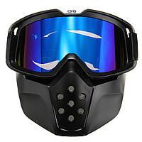 Съемная модульная маска для лица защитный очки синий линзы для мотоцикла шлем езда